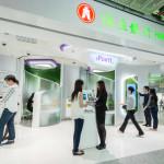 【第171回】香港個人ツアー、ハンセン銀行口座開設事例です。【埼玉県 自営業 50代後半 男性】