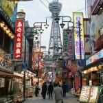 【第194回】1年半ぶりの大阪セミナーを開催します。「これを聴くだけでこれからすべきお金のことがすぐにわかる」【1月30日(土)】