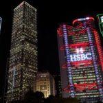 【第210回】香港銀行口座開設個別ツアー受付開始(HSBC香港、ハンセン銀行など)