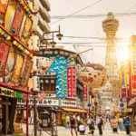 【第260回】お金を増やすため(貯蓄、積立、金利商品)のセミナーを大阪で開催します。【日時:6/3 14:00 場所:大阪駅周辺】
