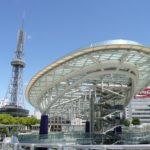 【第300回】名古屋で最新オフショアファンド&海外個人年金(11月販売終了)セミナー開催します(5000円)。【11/4(土)14:00~15:30】